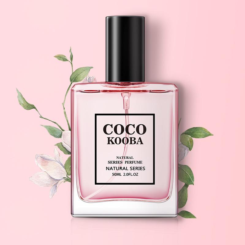 正品coco kooba香水女士持久淡香学生清新自然法国少女体香送小样