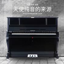 中国制造卡丹萨cadenza实木钢琴CUP-123 高配置演奏专业级钢琴