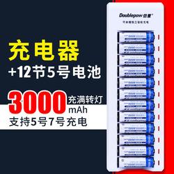 倍量5号7号可充电电池器五3000毫安大容量KTV话筒代替1.5v锂电池