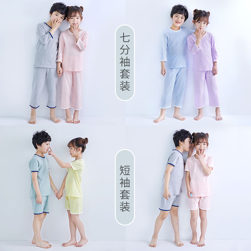 儿童睡衣男童薄款夏季纯棉女童空调家居服男孩中大童宝宝套装夏天