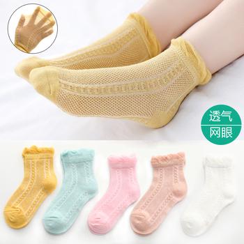 女童袜子夏季薄款儿童船袜短袜纯棉公主网眼袜春秋宝宝花边袜夏天