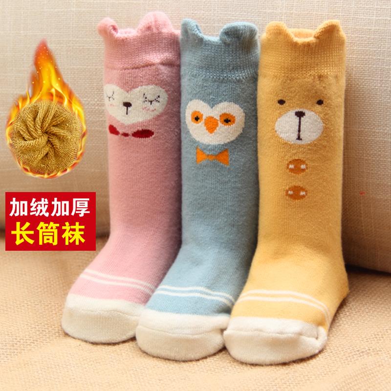 秋冬季纯棉加绒新生儿防滑婴儿袜子