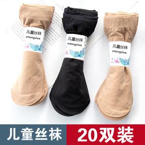 宝宝儿童丝袜女夏季薄款中筒透气男孩女童袜子婴儿长筒夏天防蚊袜