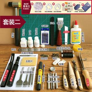 包邮 皮革DIY手工皮具手缝套装皮革皮艺基础工具 菱斩蜡线