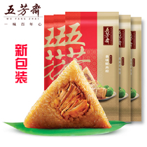 Five Fang Zhai dumplings meat dumplings delicious fresh meat dumplings 100 grams * 10 Jiaxing Specialty wholesale bulk Fresh Meat dumplings