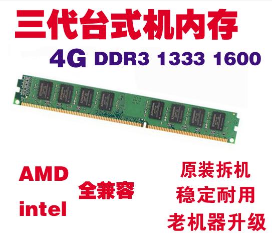 Оперативная память Артикул 577934204485