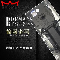 确保正品德国多玛地弹簧BTS65地簧无框玻璃门地弹簧带框门配件