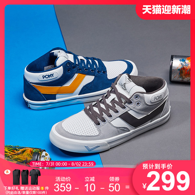 PONY滑板鞋波尼运动鞋男女夏季情侣款经典时尚休闲板鞋93W1AT02