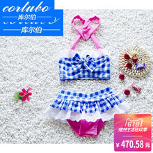 CORTUBO Light Luxury Girls Swimming Suit, Children's Separated Swimming Suit, Children's Swimming Suit, Year-old Girls Treasure Swimming Suit, Hot Spring Aier