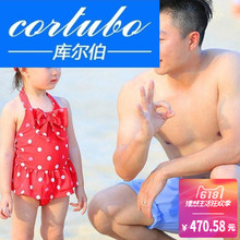 Cortubo pants, Swimwear for children, Swimwear for children, Swimwear for girls, hot spring brand Swimwear for children