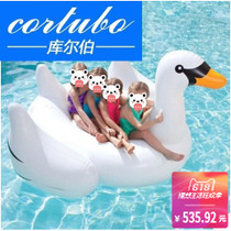 Cortubo Goose Swimming Big Bird large white goose inflatable flamingo White Swan Childrens seat riding swimming ring bed