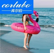 Cortubo Flamingo 120CM Ride adult water inflatable swimming ring floating swimming circle float floating circle life Saving