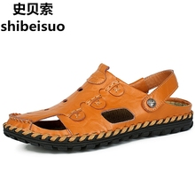 Shi Besuo summer rubber youth trend sports leisure men's sandals beach shoes plus fertilizer increase BB9528