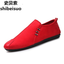 Spessorschach Summer Simple Plain Surface Injection Shoes Lazy Guy Summer Trend One Shoe Bean Shoes GZ01