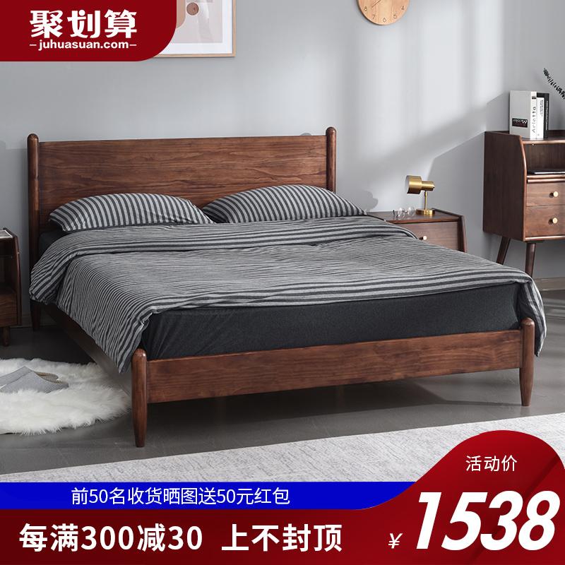 艾迪嘉北欧实木床1.8米双人床主卧现代简约经济型1.5m家用婚床