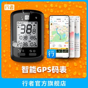 领5元券购买行者小g gps支架延长架公路车码表