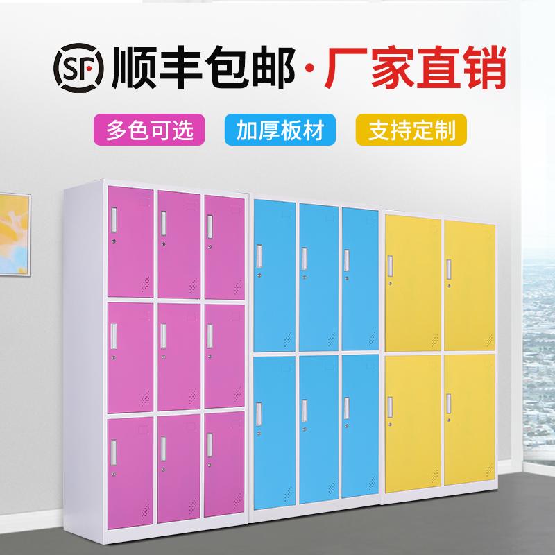 Толстая цвет цвет шкафчик член работа кабинет фитнес дом депозит пакет кабинет изменение гардероб ванная комната блокировка хранение кабинет больше ворота обувной