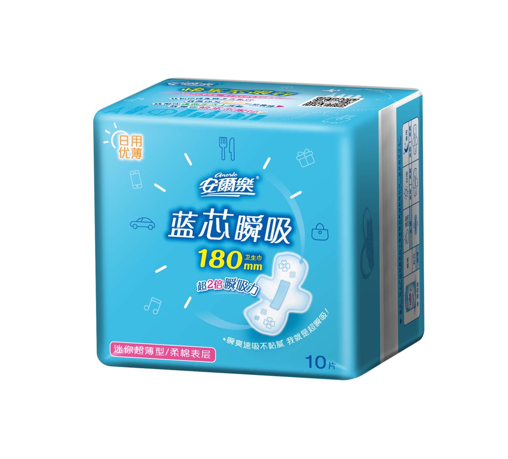 安尔乐卫生巾蓝芯瞬吸迷你超薄柔棉180mm量少用透气姨妈巾棉表层