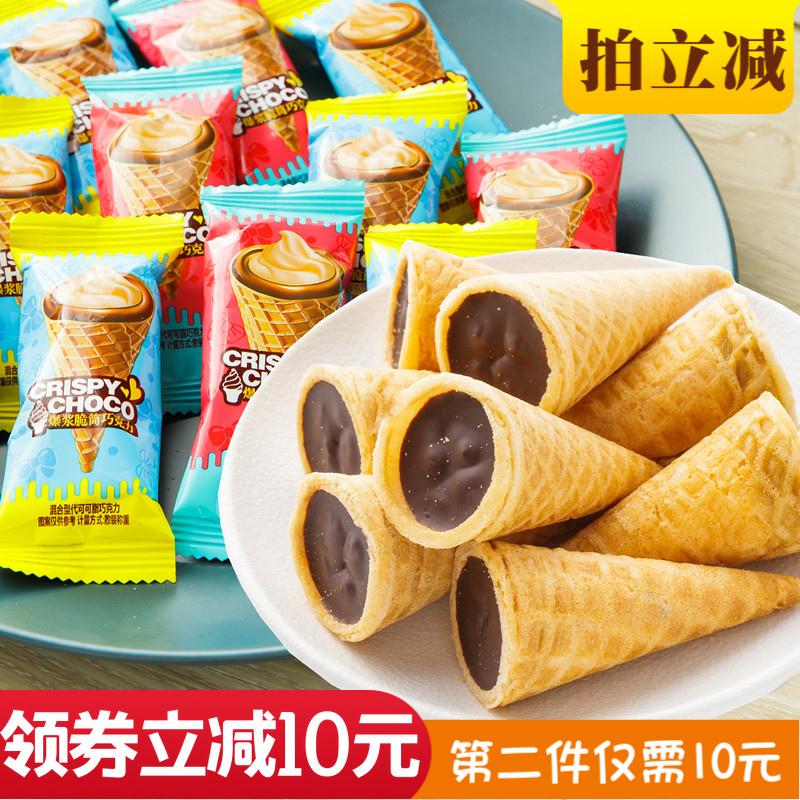 脆筒冰淇淋棒巧克力奶油夹心饼干休闲零食儿童小点心(代可可脂)图片