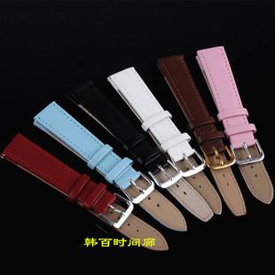 加长皮表带 手表皮带 彩色牛皮带 光面防水皮 6种颜色 钟表配件