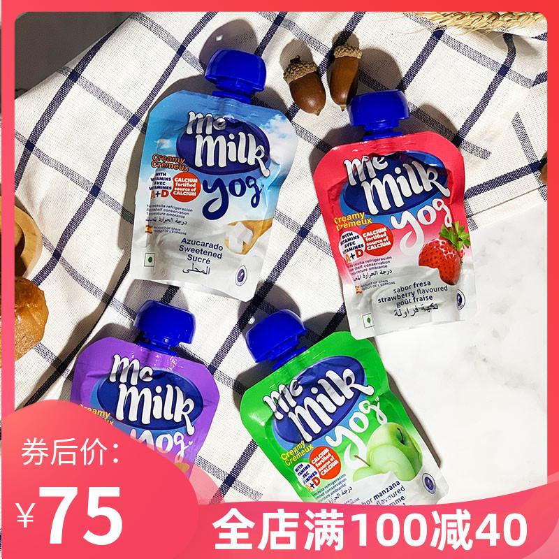 memilk美妙可进口常温儿童酸奶酸酸乳小学生营养水果多口味9袋装