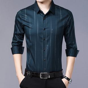 乔诺恩男士2019春秋新款男装衬衫