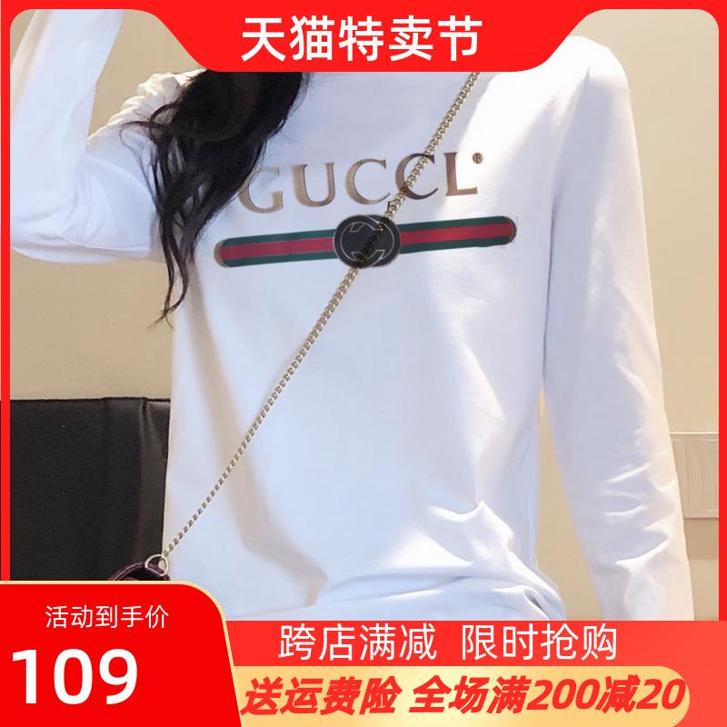 春秋装新款白色t恤女长袖修身显瘦纯棉体恤圆领加绒加厚打底衫女