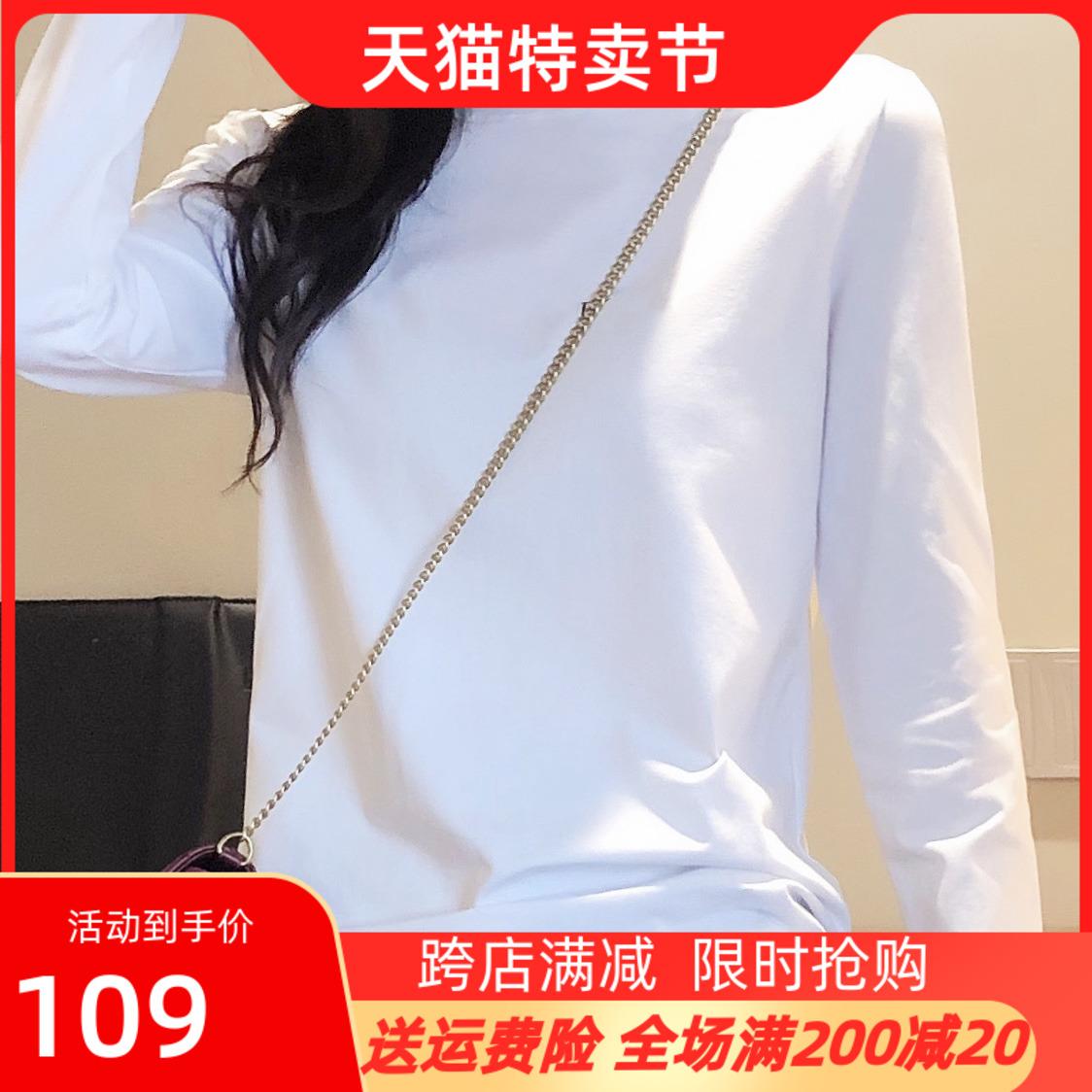 2021春季白色T恤女长袖加绒纯色圆领百搭纯棉修身显瘦加厚打底衫