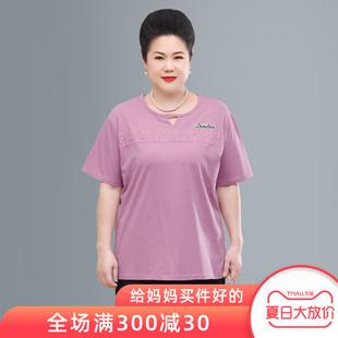 新款妈妈t恤纯棉短袖宽松大码中老年女装胖太太服饰洋气婆婆上衣品牌