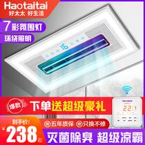 正野凉霸厨房空调型嵌入式冷霸卫生间集成吊顶冷风扇厨房风扇凉霸
