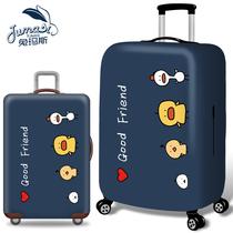 弹力行李箱保护套拉杆旅行箱套防尘罩袋202428寸30寸加厚耐磨