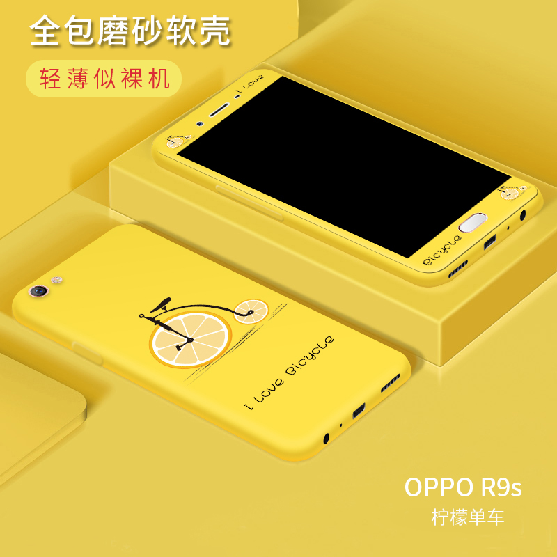 Oppor9s mobile phone case oppo r9st protective case r9sk full edge cartoon anti falling soft shell womens fashion mens Matcha green frosted silica gel personalized creativity fashion brand shell integrated toughened film