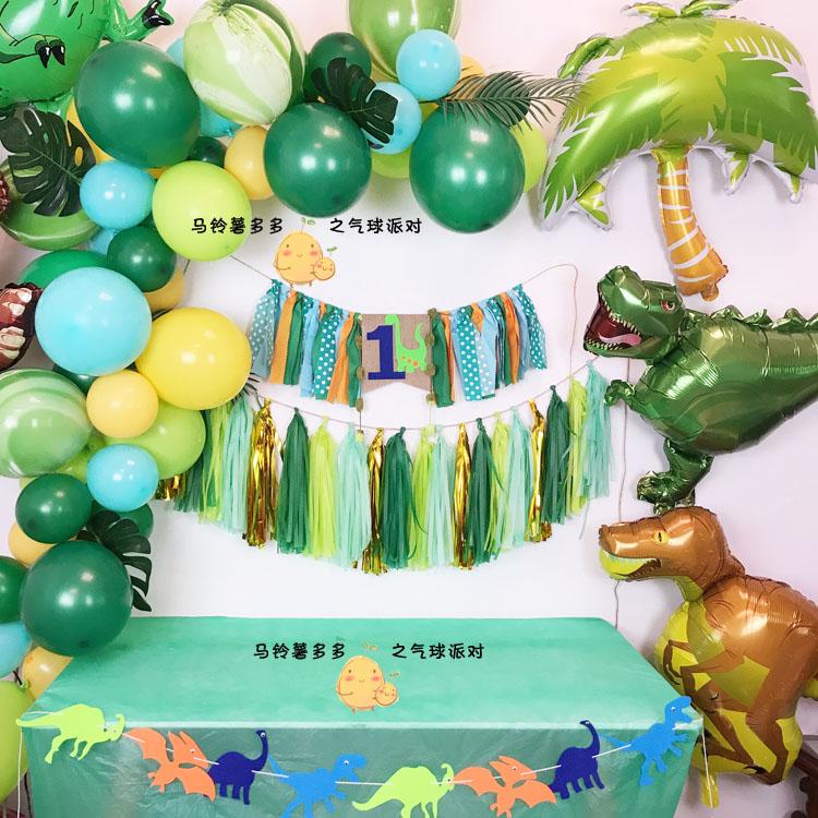 热销71件包邮恐龙生日派对布置森系绿色气球链串恐龙主题儿童生日装饰布置用品