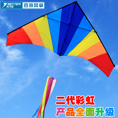百特风筝潍坊风筝品牌微风易飞伞布彩虹大三角风筝线轮儿童轻松