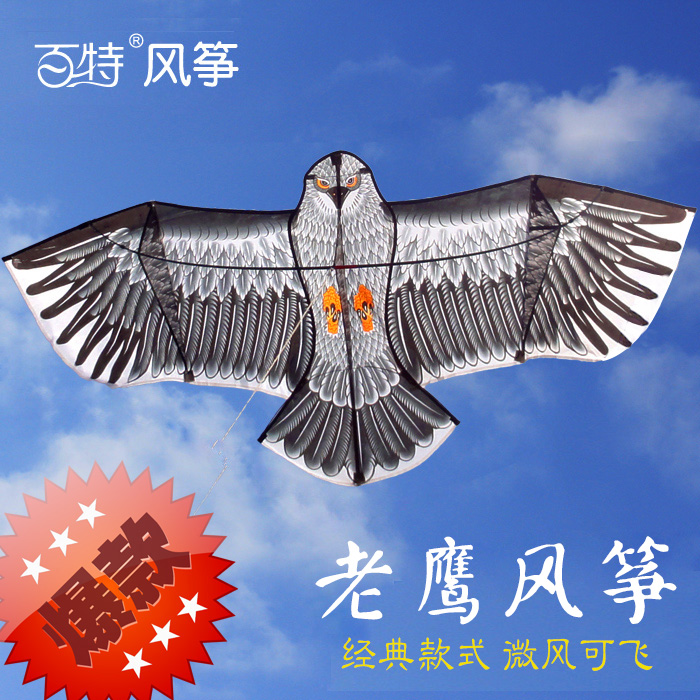 Kite Eagle Weifang Kite Baxter Размер Стальной орел поколение Золотой орел зонтик ткань Eagle кайт Бриз летать