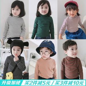 儿童高领打底衫 男童女童纯棉春秋条纹长袖T恤 小童宝宝保暖上衣