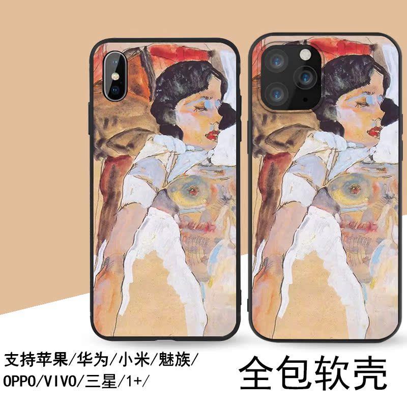 美术生席勒女郎适用于苹果X/12/小米8/CC9/华为荣耀红米手机软壳图片