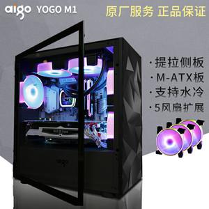 领3元券购买爱国者YOGO M1台式电脑机箱游戏水冷光污染分体式静音matx小机箱
