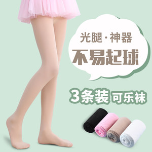 女童连裤袜夏季丝袜儿童肤色肉色打底裤春秋薄款外穿光腿神器舞蹈