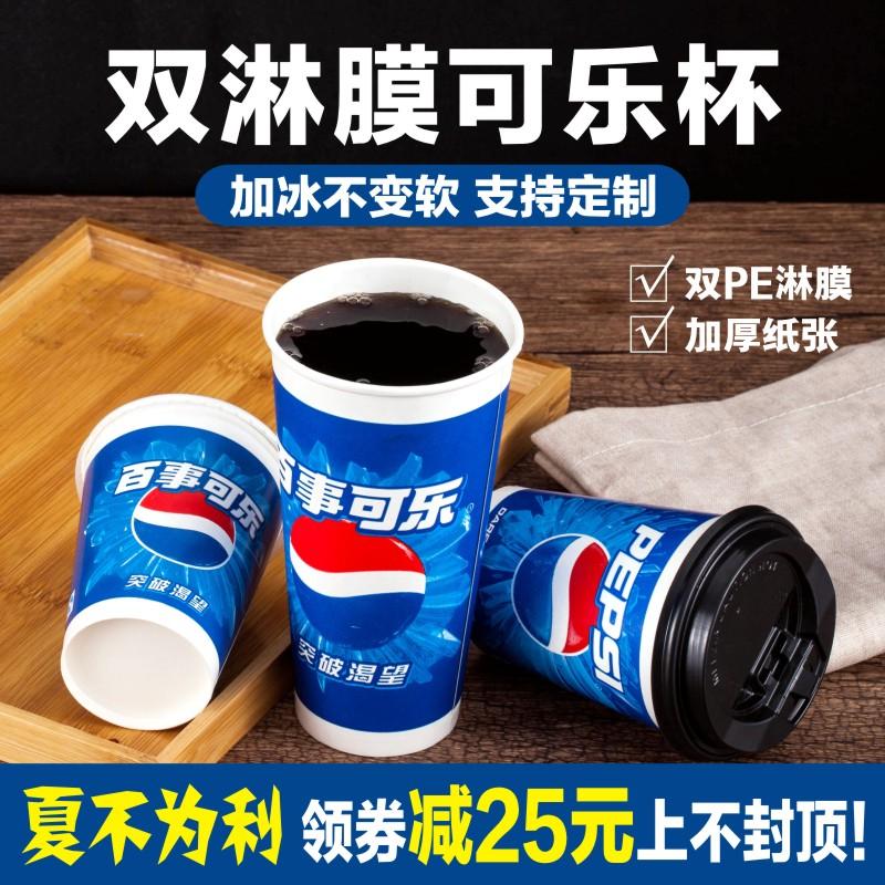 Коллекции на тему Pepsi Артикул 566609987925