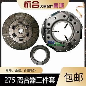 铁流离合器片 压盘 分离轴承三件套适用杭叉合力龙工3吨3.5吨叉车