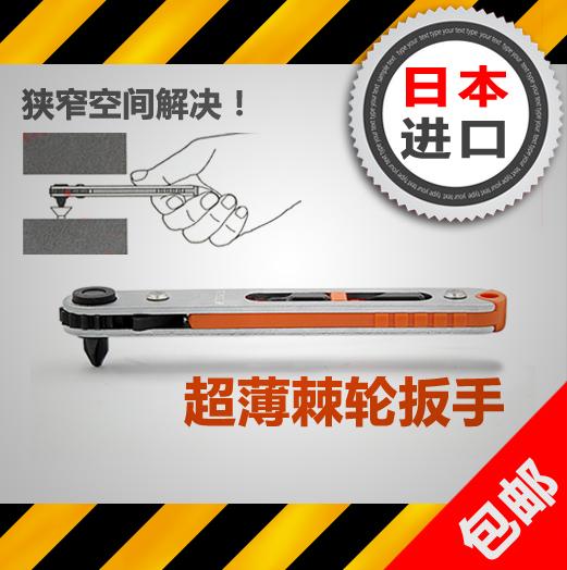 秒杀包邮日本威威vessel狭窄空间公制超薄棘轮扳手L型螺丝刀套装