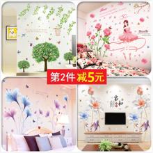 网红出租屋改造温馨贴画房间卧室墙面装 饰墙纸自粘电视背景墙贴纸