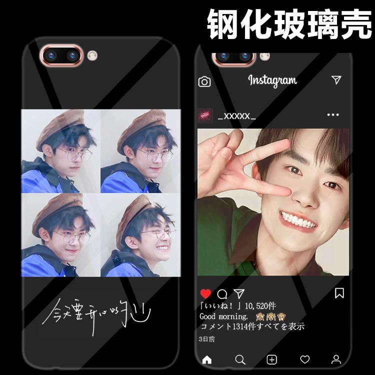 易烊千玺同款oppoA7/A5/A3/A1手机壳玻璃K1镜面a37/a39/a5(非品牌)