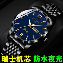 2019新款霸气瑞士手表男士机械中国名牌防水石英国产腕表十大品牌