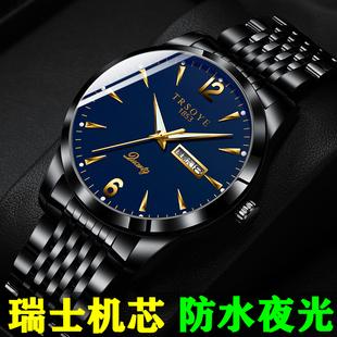 2019新款霸气国产男士手表十大正品牌石英电子表防水夜光机械腕表价格