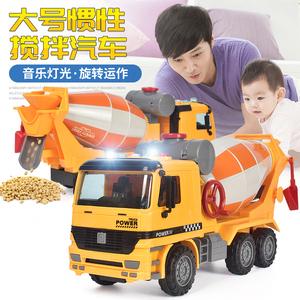 可出料大号惯性搅拌车儿童玩具工程车水泥罐车灯光音乐男孩挖掘机