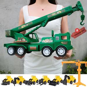 超大号吊车儿童工程车男孩起重机吊机云梯车惯性玩具车模型2岁3岁