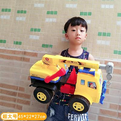 超大惯性搅拌车挖掘机玩具儿童工程车翻斗车大吊车男孩铲车玩具车