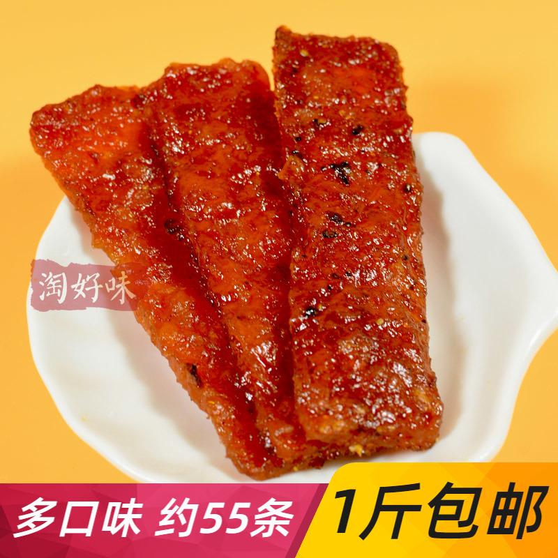 猪肉脯 肉脯独立小条即吃肉干散装零食猪肉条干潮汕特产小包装